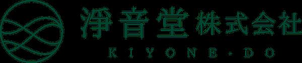 淨音堂株式会社