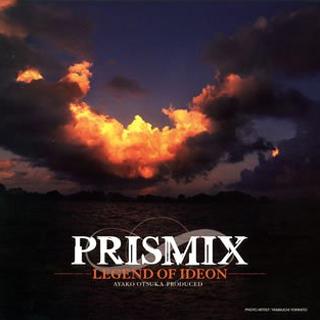 イデの伝説/PRISMIX PLAYS IDEON
