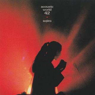 宗次郎/Acoustic World42