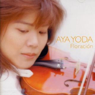 依田 彩/Floracion