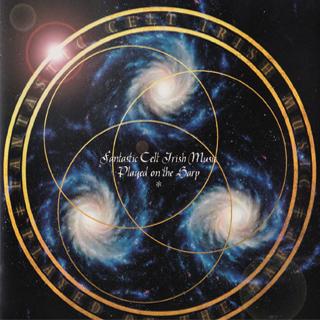 斎藤 葉/ハープが奏でる幻想のケルト・アイリッシュミュージック