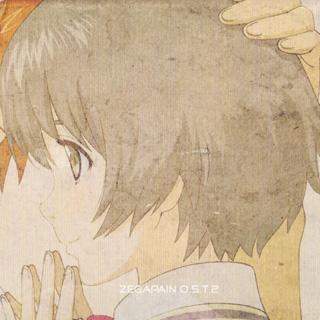 ゼーガペイン/オリジナルサウンドトラック2